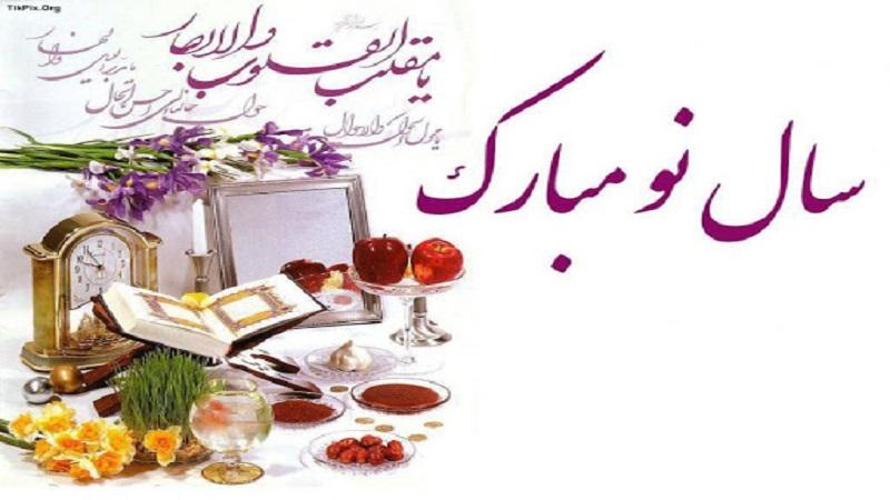متخصص ارتودنسی اصفهان سال نو مبارک